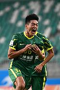 26/06 15:00 TASHKENT, United City FC (Phi) v Beijing FC (CHN)