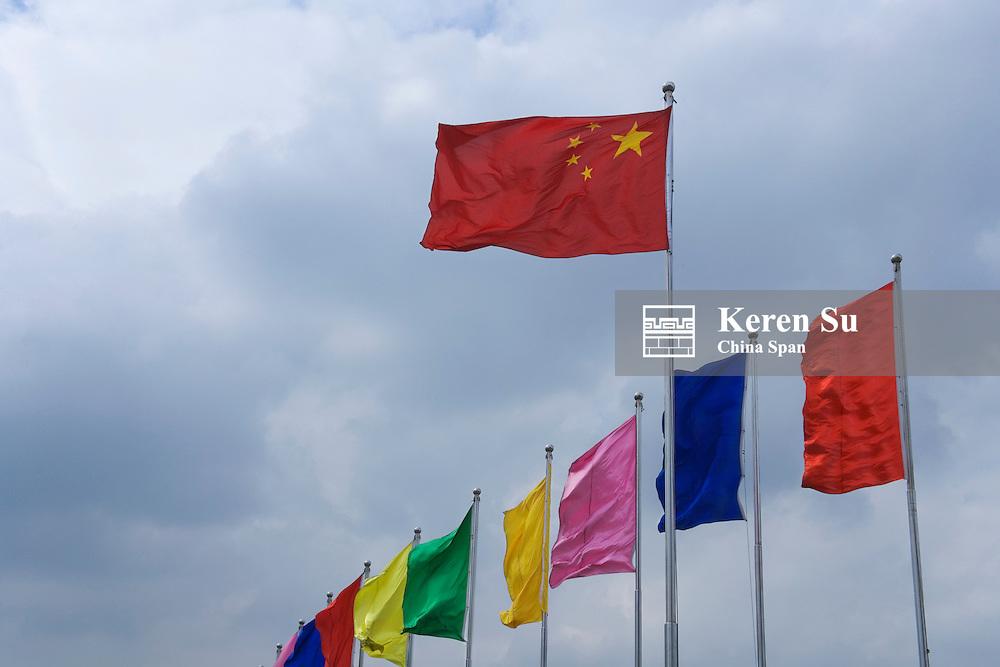 China national flag, Shanghai, China