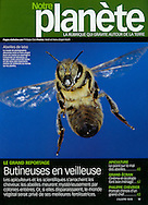 Publication: I'ILLUSTRE (Switzerland), No. 8, 20.02.2008,..Photography by Heidi & Hans-Jürgen Koch/animal-affairs.com