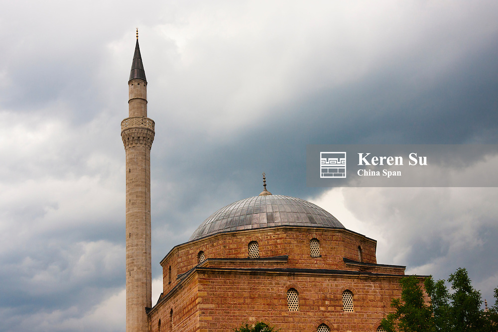 Mosque in the old town, Skopje, Republic of Macedonia, Europe