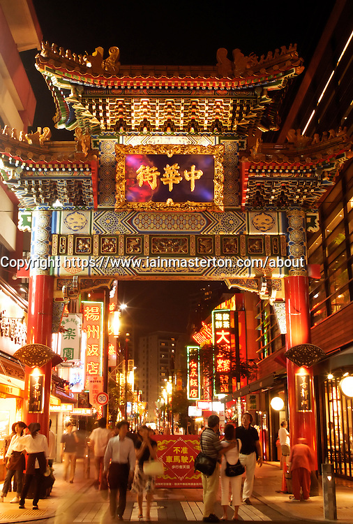 Evening view of ornate gate in Chinatown in Yokohama Japan