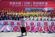 Rizhao construction company Dongyi Town, model village festival opening, Rizhao, Shandong, China