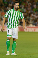 Chuli during the match between Real Betis and Recreativo de Huelva day 10 of the spanish Adelante League 2014-2015 014-2015 played at the Benito Villamarin stadium of Seville. (PHOTO: CARLOS BOUZA / BOUZA PRESS / ALTER PHOTOS)