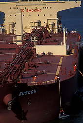 Aerial view of the tanker Moscow and its crew