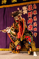 """Kagura 'god entertainment' Kagura'sorigins are in Japanese mythology and pre-dates even KabukiandNoh with regards to performing arts in Japan.  Kagura'sorigins are in Japanese mythology.It was originally offered toshintodeities to welcome and entertain them and performed only byshintopriests andmikoatshrines thanking and praying for abundant crops.  Kagura became common for the public to be enjoyed in modern times  The spectacle starts with a ritualistic dance to welcome the deities and then the entertaining performances follows. Performers dressed up in elaborate costumes dance to traditional Japanese instruments. The performers play deities, demons, and sometimes humans who appear in ancient Japanese mythology. """"Orochi"""" is one of the most popular - a heroic deitySusano-oslaying an evil serpent or dragon calledYamata-no-orochiin order to save PrincesInada. The serpent had eight heads and eight tails and its body was long enough to cover eight peaks and valleys."""