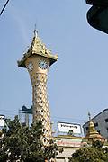 Myanmar, Yangon, Clock Tower