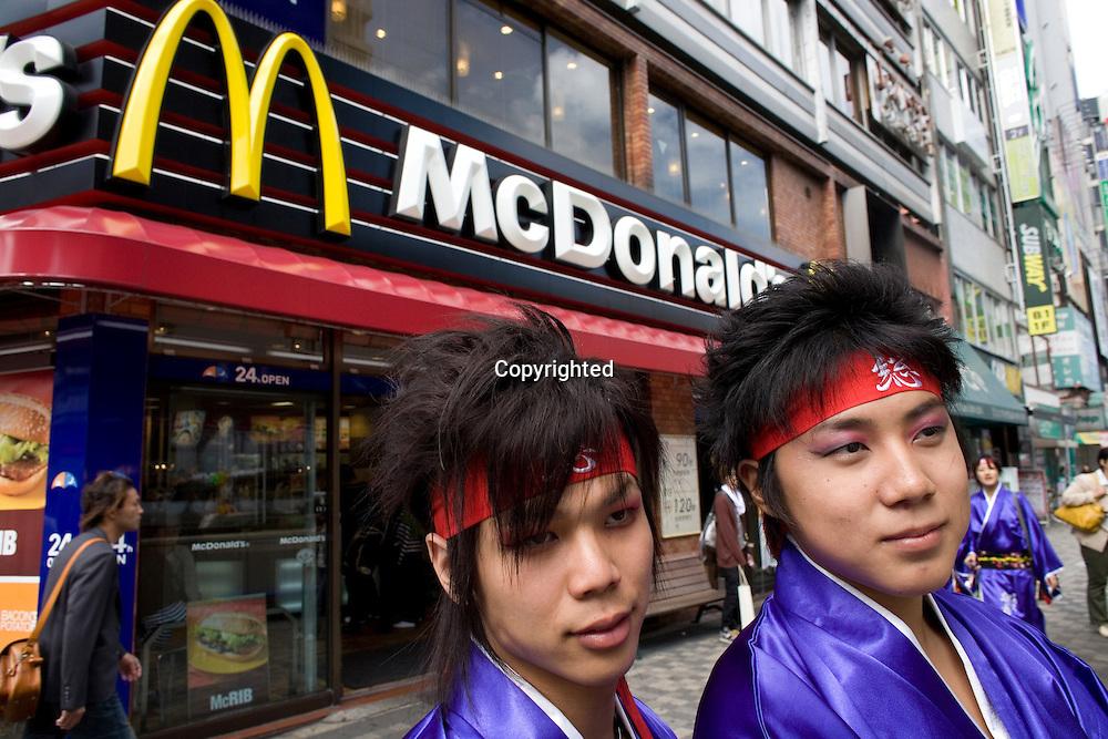 McDonalds restaurants are popular in Tokyo, Japan.