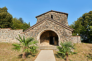 Pictures & images of Ubisa St. George Georgian Orthodox medieval monastery, 1141, Georgia (country)<br /> <br /> Ubisa St. George was founded by St. Grigol (Gregory) of Khandzta under the patronage of King of Abkhazs Demetre II. The church is a single nave with a single apse above the altar. .<br /> <br /> Visit our MEDIEVAL PHOTO COLLECTIONS for more   photos  to download or buy as prints https://funkystock.photoshelter.com/gallery-collection/Medieval-Middle-Ages-Historic-Places-Arcaeological-Sites-Pictures-Images-of/C0000B5ZA54_WD0s<br /> <br /> Visit our REPUBLIC of GEORGIA HISTORIC PLACES PHOTO COLLECTIONS for more photos to browse, download or buy as wall art prints https://funkystock.photoshelter.com/gallery-collection/Pictures-Images-of-Georgia-Country-Historic-Landmark-Places-Museum-Antiquities/C0000c1oD9eVkh9c .<br /> <br /> Visit our MEDIEVAL PHOTO COLLECTIONS for more   photos  to download or buy as prints https://funkystock.photoshelter.com/gallery-collection/Medieval-Middle-Ages-Historic-Places-Arcaeological-Sites-Pictures-Images-of/C0000B5ZA54_WD0s<br /> <br /> Visit our REPUBLIC of GEORGIA HISTORIC PLACES PHOTO COLLECTIONS for more photos to browse, download or buy as wall art prints https://funkystock.photoshelter.com/gallery-collection/Pictures-Images-of-Georgia-Country-Historic-Landmark-Places-Museum-Antiquities/C0000c1oD9eVkh9c