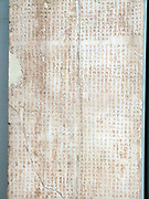 Decree of the Boule (Parliament) and the Demos of the Athenians regulating the relations of Athens with Chalkis.  446/5 BC