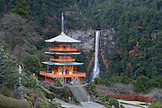 The Nachi Taisha Shrine in the Wakayama prefectures near Katsuura is a temple complex that accordint to myth, was where Japan's legendary first emperor, Jimnu landed in his war to conquer Yamato.  The waterfall, called Nachi no Otaki Falls is 133 meters high.