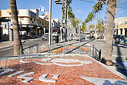 Afula, Israel