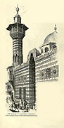 Engraving on Wood of The Mosque of Sabuniyeh, Damascus from Picturesque Palestine, Sinai and Egypt by Wilson, Charles William, Sir, 1836-1905; Lane-Poole, Stanley, 1854-1931 Volume 2. Published in New York by D. Appleton in 1881-1884