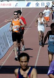21-10-2007 ATLETIEK: ANA BEIJING MARATHON: BEIJING CHINA<br /> De Beijing Olympic Marathon Experience georganiseerd door NOC NSF en ATP is een groot succes geworden / 142<br /> ©2007-WWW.FOTOHOOGENDOORN.NL