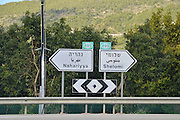 Shlomi a town in the Northern District of Israel. It was founded as a development town in 1950 by Jewish immigrants from Tunisia and Morocco on the ruins of a Palestinian village Al-Bassa destroyed during the 1948 Arab-Israeli War.