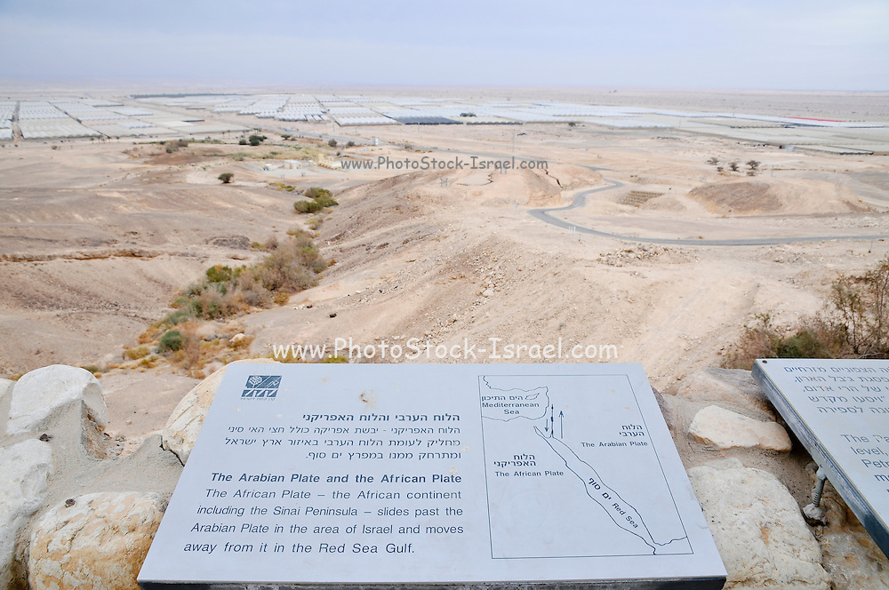 Israel, Aravah, The Great Rift Valley Standing on the African plate and looking onto the Arabian plate