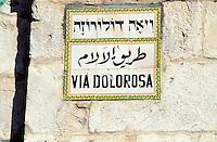 Israel - Jerusalem - Via Dolorosa