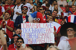 June 23, 2018 - Moscow, Russia - June 23, 2018, Russia, Moscow, FIFA World Cup 2018, First Round, Group, Second Round, Belgium - Tunisia at the Opening Stadium, Spartak Arena. fans; viewers; fans. (Credit Image: © Russian Look via ZUMA Wire)
