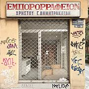a closed down tailors shop in Platonos Str, Thessaloniki