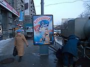 Strassen Szene im Zentrum der sibirischen Hauptstadt Nowosibirsk.<br /> <br /> Street scene in the center of the Sibirian capital Novosibirsk.