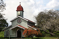 Bais Wooden Church, just outside the Central Sugar Plant in Bais are a cluster of wooden plantation homes, with their very own chapel, which was shared by the sugar barons and the sugar workers back during the heyday of the Bais, Negros Oriental sugar boom.