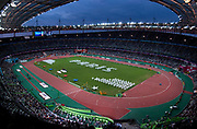 Closing cerermonies in the IAAF World Championships in Athletics at Stade de France on Sunday, Aug. 31, 2003.
