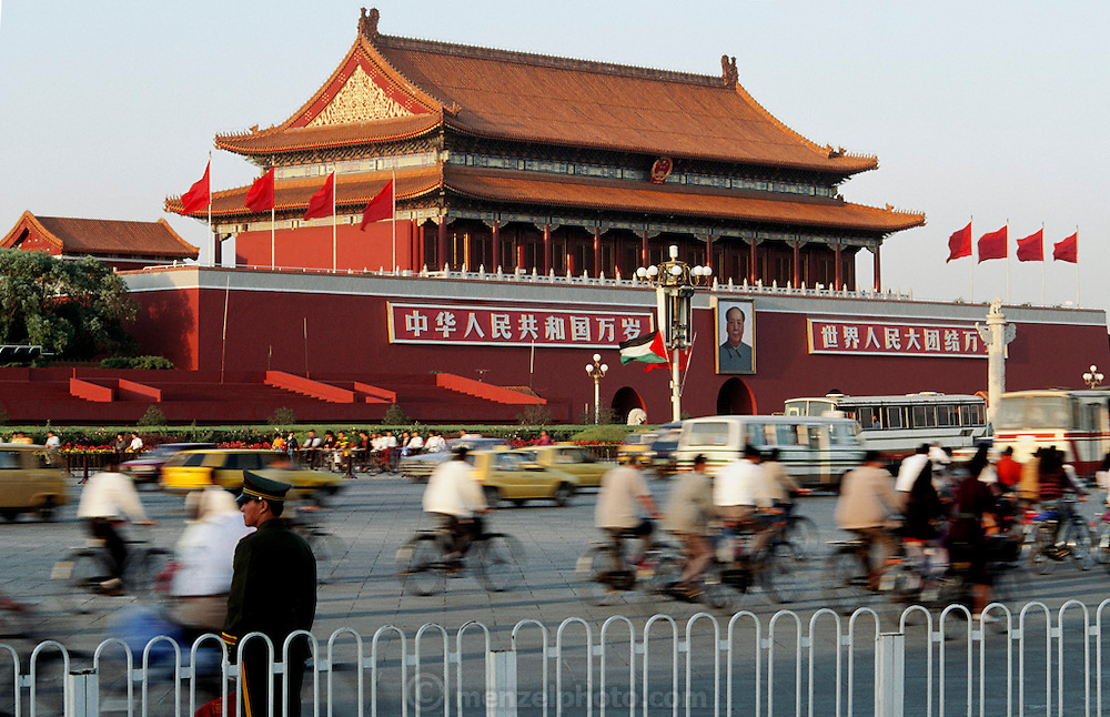 Tiananmen Square; Beijing China.