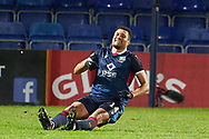 Jermain Hylton celebrastes no 4 for Ross Counthy during the Scottish Premiership match between Ross County FC and Aberdeen FC at the Global Energy Stadium, Dingwall, Scotland on 16 January 2021.
