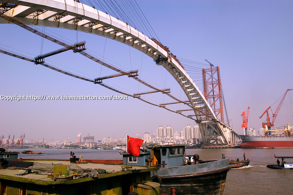 View of Lupu bridge,the worlds longest steel arch, under construction in Shanghai China