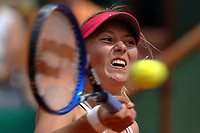 Tennis<br /> Foto: DPPI/Digitalsport<br /> NORWAY ONLY<br /> <br /> 26.05.2005<br /> <br /> Maria Sharapova - Russland