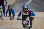 2021 UCI BMXSX World Cup<br /> Round 2 at Verona (Italy)<br /> 1/16 Finals<br /> ^me#901 BIAS, Michael (NZL, ME) Pride
