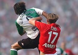 01-06-2003 NED: Amstelcup finale FC Utrecht - Feyenoord, Rotterdam<br /> FC Utrecht pakt de beker door Feyenoord met 4-1 te verslaan / Alje Schut, Pierre van Hooijdonk
