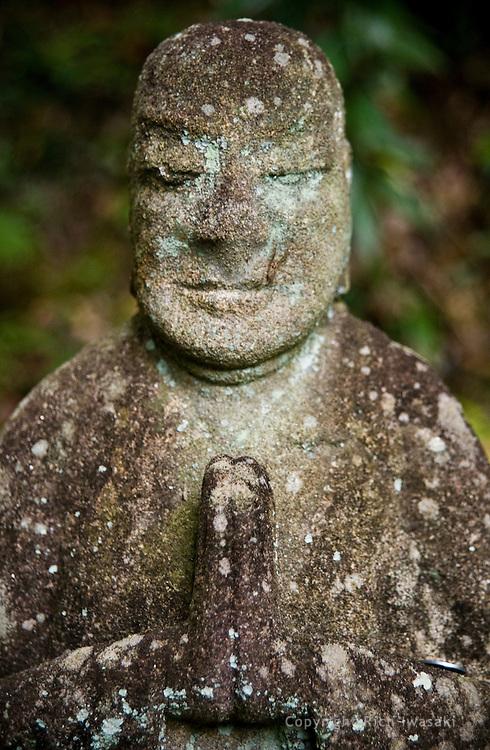 Close-up view of stone figure at Kojaku-ji (temple) in the Korankei area, Asuke district, Toyota, Aichi Prefecture, Japan