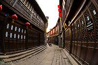 Xijing Ancient Ferry Street, Zhenjiang, China