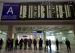 Arrivals area at new Terminal 3 at Beijing International Airport 2009