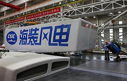 September 5, 2017 - Nantong, Nantong, China - Nantong, CHINA-5th September 2017:(EDITORIAL USE ONLY. CHINA OUT) ..The wind power generation industry booms in Nantong, east China's Jiangsu Province. (Credit Image: © SIPA Asia via ZUMA Wire)