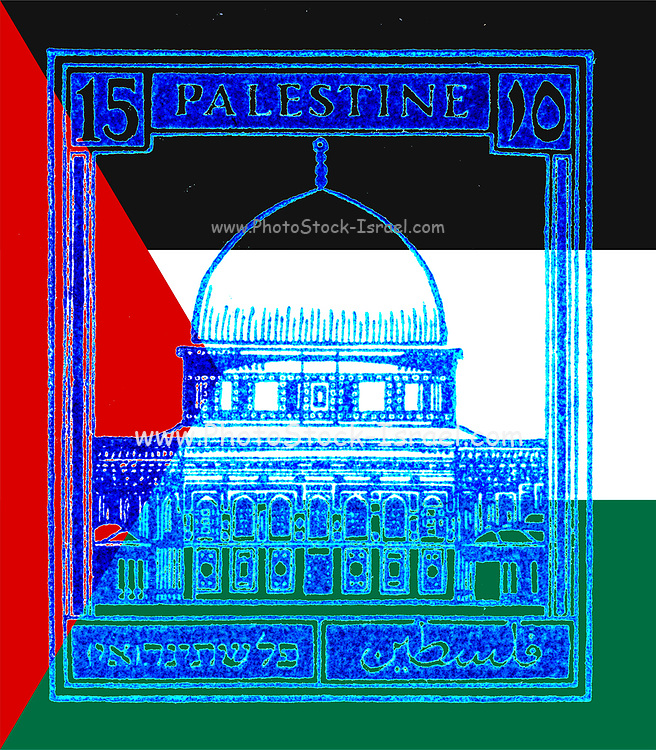 Digitally enhanced image of a Palestine (British Mandate) pre 1948 stamp. Blue Dome of the rock stamp with the Palestinian flag as background