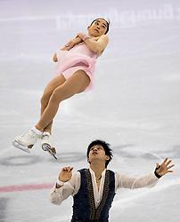 February 11, 2018 - Gangneung, South Korea - MIU SUZAKI and RYUICHI KIHARA of Japan compete during the Team Event Pair Skating Free Skating  at the PyeongChang 2018 Winter Olympic Games at Gangneung Ice Arena. (Credit Image: © Paul Kitagaki Jr. via ZUMA Wire)