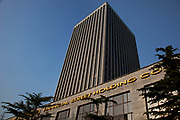 Financial Street Holding Company on Beijing Financial Street or BFS (often called China's Wall Street) is an area which offers a collaborative environment for foreign and domestic financial institutions and Chinese regulatory agencies. It is part of the city's strategic plan to position Beijing as a domestic centre for business and finance. The area is gaining prominence as an internationally influential business and financial district.
