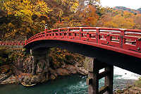 29.1 Shinkyo Bridge 神橋- When the monk Shodo Shonin came to Nikko in order to tame the mountains, at first he could not cross over the Daiya river.  Jinjaou, the God of Snakes, appeared from the clouds when Shoto burned a holy fire to ask for help. The Jinjaou threw two dragons into the river and these transformed themselves into the bridge. Shinkyo Bridge was lacquered vermilion in 1636 but the bridge was washed away by a flood in 1902 and rebuilt in 1904.  It is considered to be the official gateway to Futarasan Shrine.