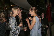 Malin Johansson and Yasmin le Bon, THE CHRISTMAS PARTY CELEBRATING THE 225TH ANNIVERSARY OF ASPREY. 167 NEW BOND ST. LONDON W1. 7 DECEMBER 2006. ONE TIME USE ONLY - DO NOT ARCHIVE  © Copyright Photograph by Dafydd Jones 248 CLAPHAM PARK RD. LONDON SW90PZ.  Tel 020 7733 0108 www.dafjones.com