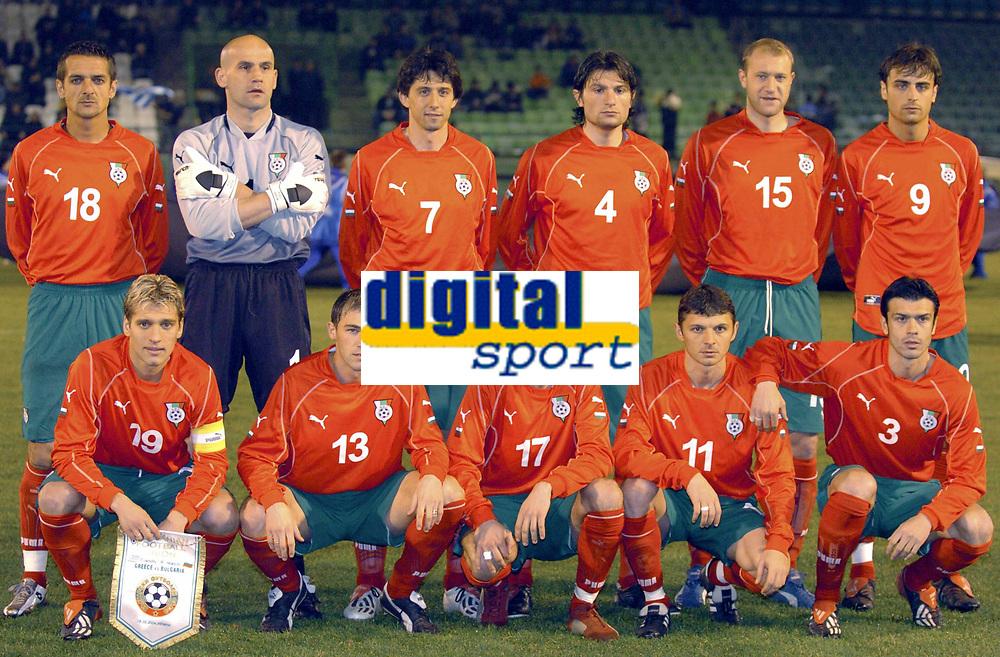Fotball<br /> Privatlandskamp<br /> Hellas v Bulgaria<br /> 18. februar 2004<br /> Foto: Digitalsport<br /> Norway Only<br /> <br /> TEAM BULGARIA ( BACK ROW LEFT TO RIGHT : PREDRAG PAZIN / ZDRAVKO ZDRAVKOV / DANIEL BORIMIROV/ NIKOLAI KRASTEV / MARIAN HRISTOV / DIMITAR BERBATOV . FRONT ROW : STILIAN PETROV / GEORGI PEEV / MARTIN PETROV / ZDRAVKO LAZAROV / ROSOEN KIRILOV ) *** Local Caption *** 40001060