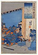 The Emperor Go-Toba Forging a Sword', c1840.  Go-Toba, c1221, in exile on island of Oki studied swords and swordmaking.  Utagawa Kuniyoshi  (1797-1861) Japanese Ukiyo-e artist. Craftsman Swordsmith Metalworking Weapon