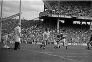 07/09/1986<br /> 09/07/1986<br /> 7 September 1986<br /> All-Ireland Senior and Minor Hurling Finals at Croke Park, Dublin.