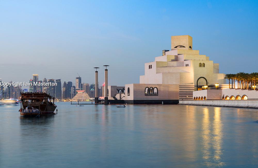 Night view of Museum of Islamic Art in Doha Qatar