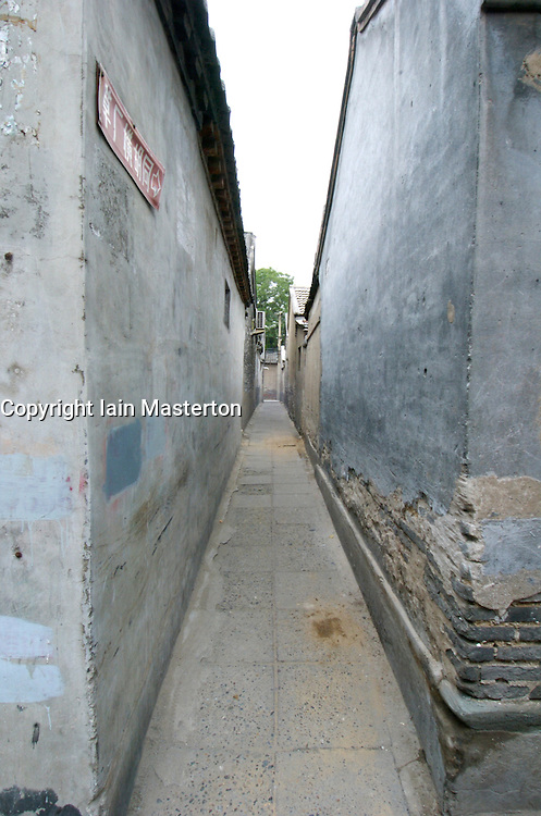 View down a very narrow hutong alley in Beijing China