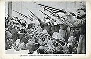 Russian Revolution October 1917: