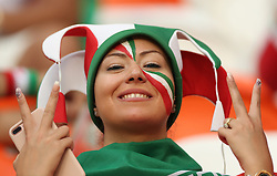 SARANSK, June 25, 2018  A fan of Iran reacts prior to the 2018 FIFA World Cup Group B match between Iran and Portugal in Saransk, Russia, June 25, 2018. (Credit Image: © Fei Maohua/Xinhua via ZUMA Wire)