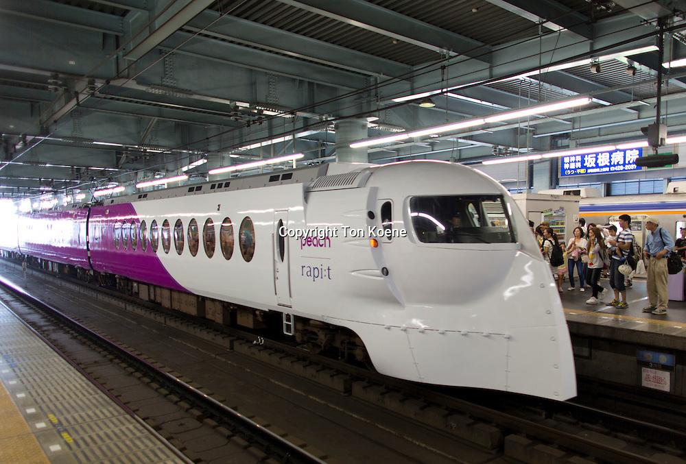 Hi-speed train in Osaka