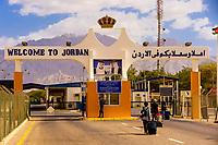 Border crossing between Eilat, Israel and Aqaba, Jordan.
