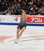 Mariah Bell Representing the USA during the ISU - Four Continents Figure Skating Championships, at the Honda Center in Anaheim California, February 5-10, 2019